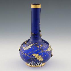 A Moser Oak Leaves and Acorns Enamelled Bottle Vase c1885