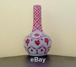 ANTIQUE THOMAS WEBB INTAGLIO CUT OPAL GLASS VASE Cranberry Glass Vase W. Fritsche
