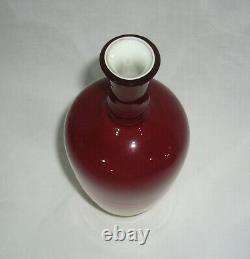 Antique Hobbs Bruckenier Wheeling West Va Peach Blow Cased Glass Morgan Vase