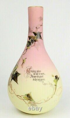 Antique MT WASHINGTON BURMESE Glass Verse Vase Charles Dickens 12 No. 146
