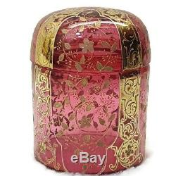 Antique Moser Bohemian Cranberry Gilt Enamel Victorian Glass Dresser Powder Jar
