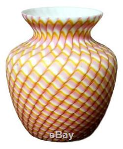 Antique Rare Stevens & Williams c1890 Pull-Up Glass Vase