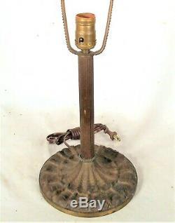 Antique Victorian Art Nouveau Signed Miller Leaded Stain Slag Glass Lamp Base