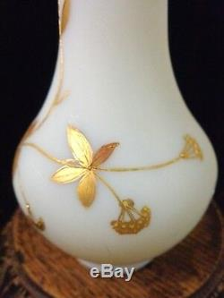 Antique Victorian Bohemian Harrach Custard Hand Painted DRAGONFLY Art Glass Vase