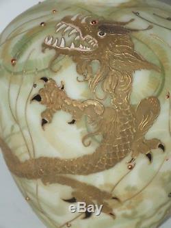 Antique Victorian Crown Milano Heavy Gilded Gold Enameled Dragon Vase