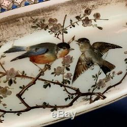 Circa 1880 Marked Bohemian Vaselin HARRACH Bowl Vase Gilt Enamel Birds & Flora