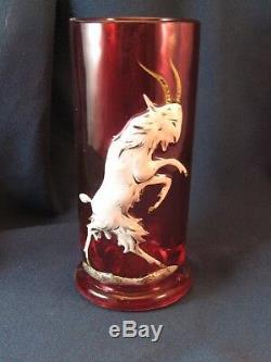 Cranberry Antique Bohemian Blown Glass Enamel Figural Dancing Goat Tumbler Moser