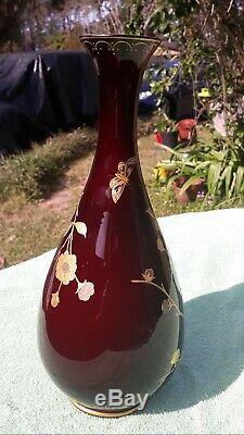 Large Loetz, Thomas Webb Hand Painted Oriental Style Victorian Art Glass Vase NR