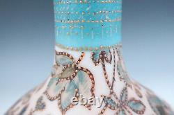 Large Victorian Tischer Bohemian Heavily Enameled Glass Bottle Vase Antique