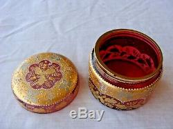 Lovely Victorian Red Moser Glass With 24k Yellow Gold Flower Design