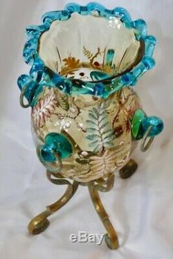 MOSER 1885 Mounted Fern-Leaf Antique Decorative Vase Brass Mount Rarely Found