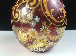 Moser Vintage Harrach Era Double Gourd Gilt Enamel 8 5/8 Vase with Pontil