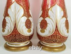 PAIR 14 Antique MOSER Bohemian Cased White Cut to Cranberry Glass Gold Vase Set
