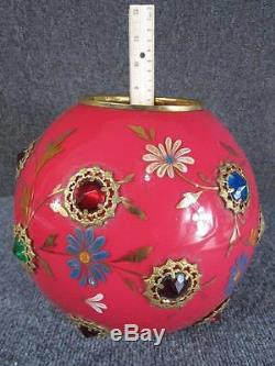 RARE ANTIQUES AMERICAN VICTORIAN CASED ART GLASS BALL LAMP SHADE with JEWELS