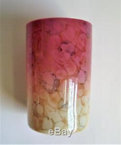 RARE Antique NEW ENGLAND AGATA Peachblow VICTORIAN Art Glass TUMBLER 1880s #1