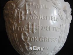 RARE DAVIDSON'Earl of Beaconsfield-Berlin Congress' SUGAR BOWL & CREAMER c. 1878