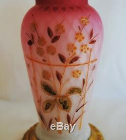 RARE Victorian Webb Mother of Pearl Satin Glass & Gold Filled Top and Base Vase