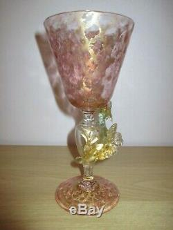 Salviati Barovier Toso Pink Gold Venetian Dragon Serpent Glass Goblet Murano