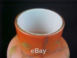 Signed Antique Victorian Bohemian Harrach Apricot to Pink Enamel Art Glass Vase