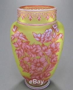 Stunning English THOMAS WEBB & SONS Tri-Colored Cameo Vase ca. 1890 Signed 9.75T