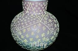 TS Victorian Mt. Washington Snowflake Coralene Rainbow Vase