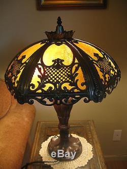 Victorian Art Nouveau Vintage Antique 6 Convex Caramel Slag Glass Shade Lamp